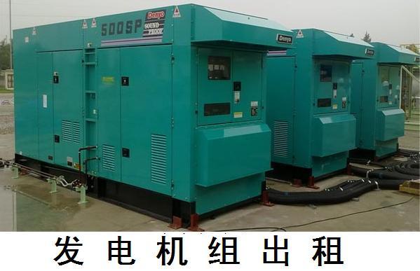 徐州会展二手发电机